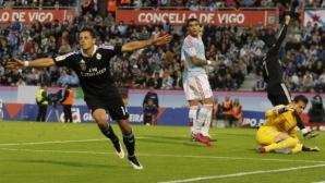 """Реал на 2 т. от Барселона след голово шоу на """"Балаидос"""" (видео + галерия)"""