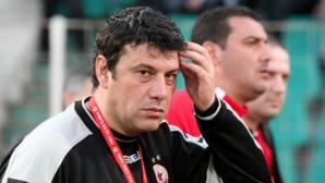 Галин Иванов: Стресът е огромен, дано най-после падне този пуст гол