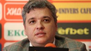 Собственикът на ЦСКА призова прокуратурата и икономическа полиция да влязат в клуба