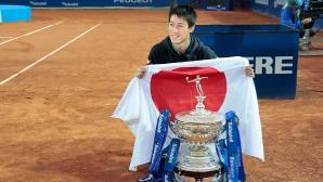 Нишикори защити титлата си в Барселона