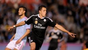 Чичарито: Господ знае колко ще остана в Реал