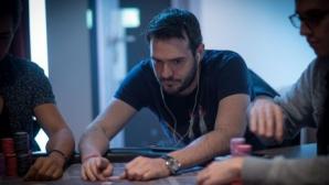 Победа и $20,000 за Димитър Данчев и още яки БГ печалби