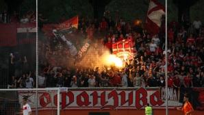 ЦСКА към феновете: Дълбок поклон