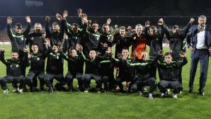 От Литекс: Похвално е поведението на агитката на ЦСКА