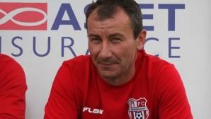 Стамен Белчев: Дойдохме за три точки