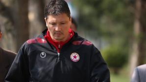 Любо Пенев извежда ЦСКА за първа тренировка утре