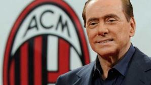 Пропадна срещата Берлускони - Бий?
