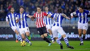 Пет мача без победа за Атлетик в баското дерби