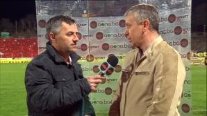 Новият шеф в ЦСКА: Подписалите декларацията не са отваряли Търговския закон (видео)