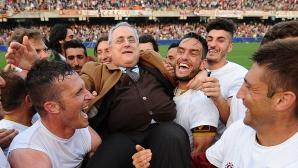 """Президентът на Лацио празнува влизането на втория си тим в Серия """"Б"""" (видео)"""