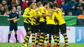 Байерн (Мюнхен) - Борусия (Дортмунд) 1:0, гледайте тук!