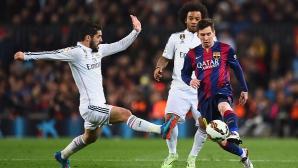 Решено: Реал Мадрид и Барселона делят поравно с другите в Испания