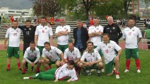 България спечели турнир по футбол в подкрепа на донорството