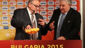 Eurosport с жест към България
