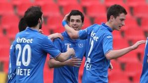 Хасково - Левски 0:0