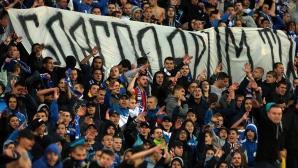 Левски може да задмине ЦСКА по купи