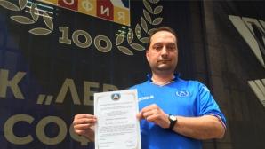Левски представи дарител №1000
