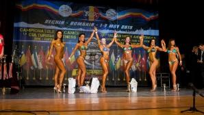 България №1 на Балканите по културизъм и фитнес (галерия)