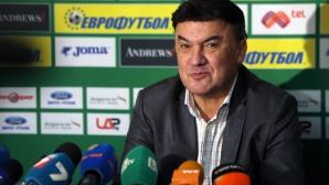 Лицензионната комисия реже клубовете, които не са платили или разсрочили до 31 март 2015 г.