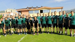 Рефер не успя да покрие норматив за Евро 2015 в България