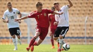 Евро 2015 стартира с изненада в групата на България (видео)