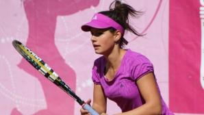 Стаматова на полуфинал на двойки в Гърция