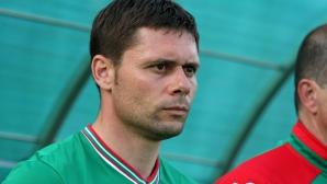 Димитров: Впечатлен съм от публиката - през първото полувреме седяхме, а не играхме