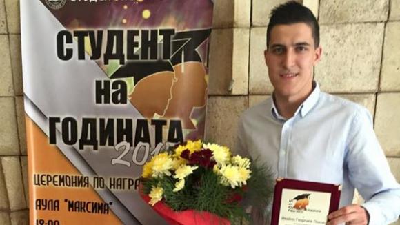 Ивайло Пеков спечели наградата за спортист на годината в УНСС