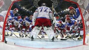 Ковалчук навил Русия за срамен бойкот