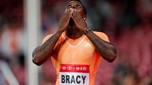 Марвин Брейси спечели спринта на 100 метра в Пекин