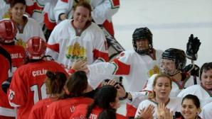 София приема три големи състезания по хокей на лед
