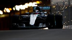 Хамилтън поведе още в първата тренировка в Монако
