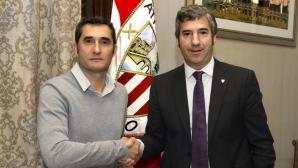 """Валверде официално остава на """"Сан Мамес"""""""