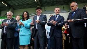 Държавата няма да бъде ощетена, феновете на Лудогорец плащат хеликоптера