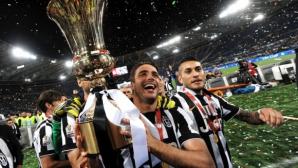 В Торино: Матри донесе купата, а Милан плаща 40% от заплатата му