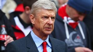 Венгер сигурен, че никой няма да напусне Арсенал
