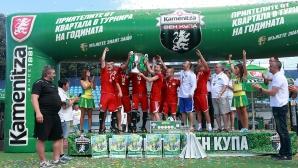 Бивши футболисти на Левски участват в мач на Каменица Фен Купа