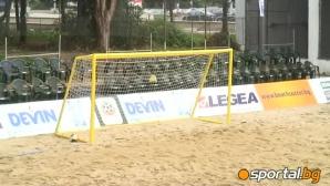 Българският шампион по плажен футбол ще играе с актуалния носител на КНК
