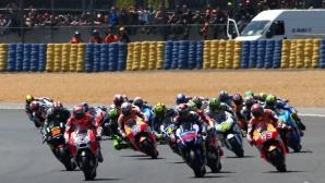 MotoGP преговарят с Индонезия за кръг от 2017-та
