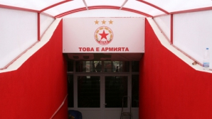 Васил Младенов: Върнат ли ми земите, не искам и стотинка от ЦСКА