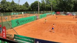 Започна 15-ият тенис турнир Peugeot