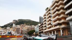 Люис Хамилтън ще стартира от полпозишън в състезанието за ГП на Монако