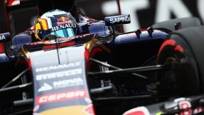 Карлос Сайнц младши ще започне от бокса в Гран При на Монако