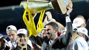 Тренчин спечели първата си шампионска титла на Словакия