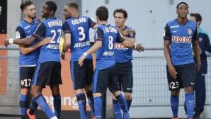 Монако се класира за Шампионската лига