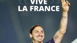 Златан: Да живее Франция!