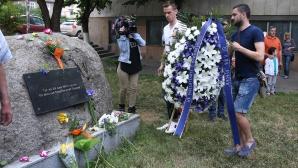 Левски отбеляза 101-годишнината (видео и галерия)