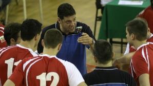Смесват националния по волейбол за мачовете с Канада