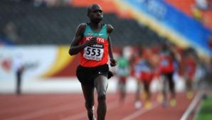 Бивот с най-добър резултат на 1500 метра