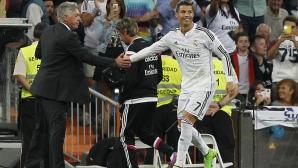 Шефовете на Реал са бесни на CR7